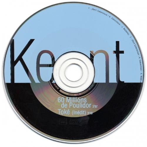 Kent - Dom som försvann